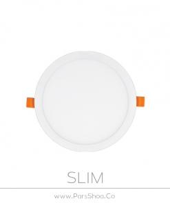 slim18w