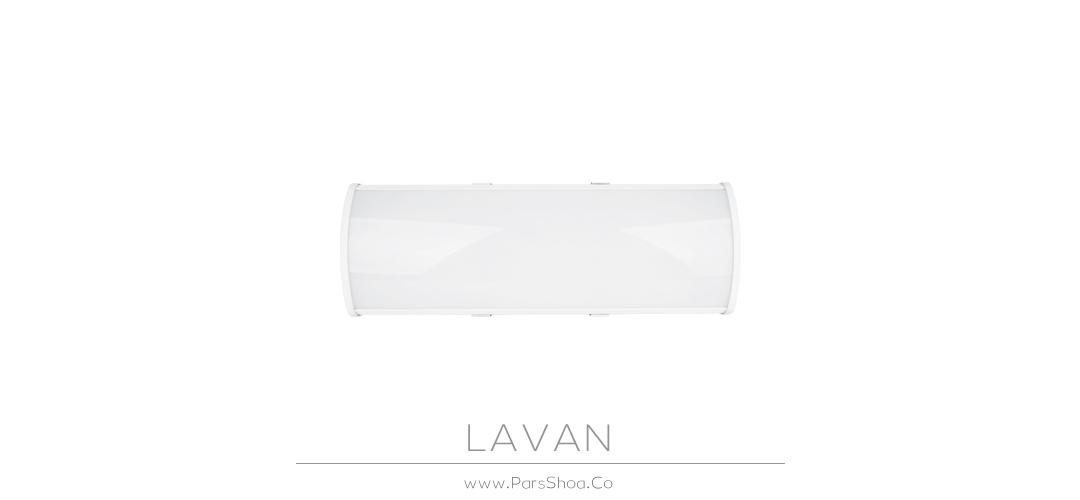 lavan40w