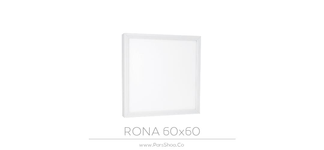 rona60w6060