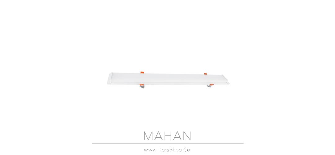mahan20w