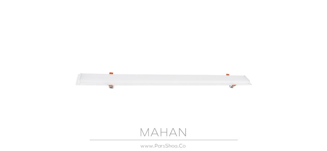 mahan40w