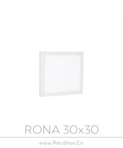 rona40W