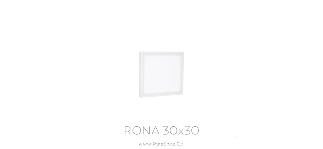 لامپ روکار مربع