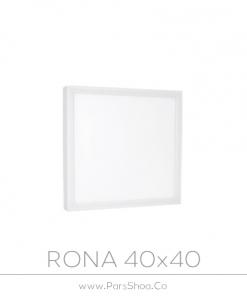 rona50w