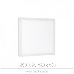 rona85w_50*50