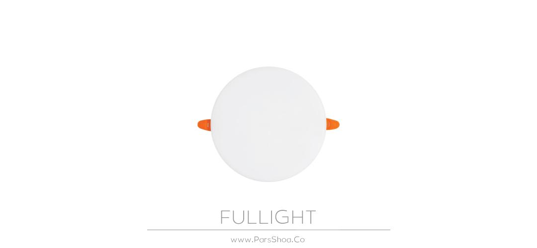 fullight7wc