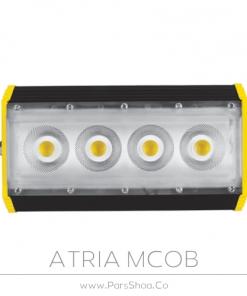 آتریا 50وات MCOB