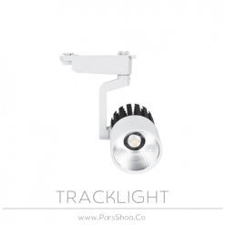 Tracklight 30w