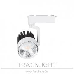 tracklight50w