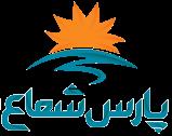 سایت رسمی گروه پارس شعاع