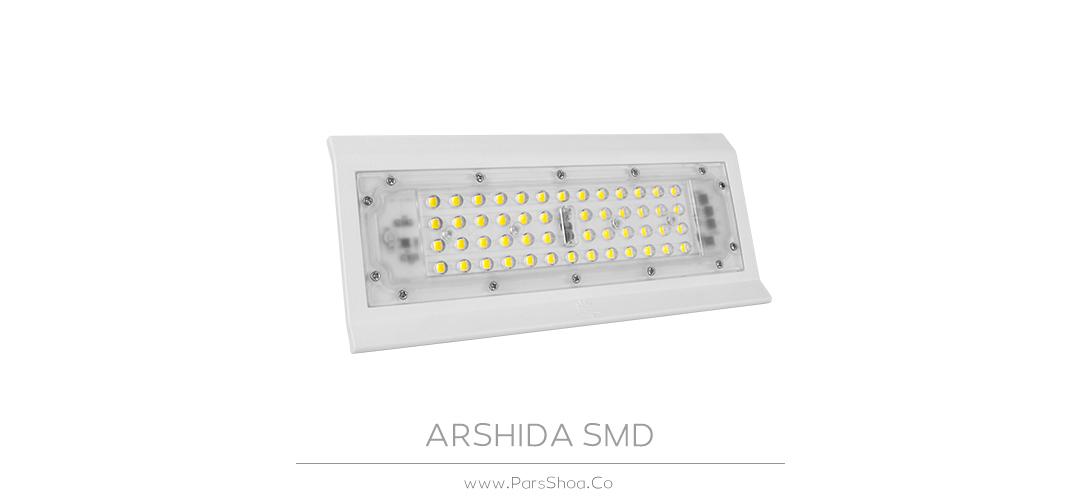 arshida50w-white